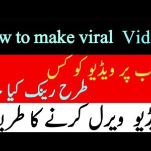 How to get views on YouTube video. You tube SEO. How to raink you tube video.  How to make viral vid