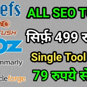 How To Buy Group SEO Tool In Cheap Price   Ahrefs Advanced Tool   Cheap Semrush,MOZ,Grammerly, Tool